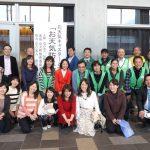 宮城県山元町「お天気防災教室~自然災害から身を守るには!?~」が開催されました(2017年11月11日)