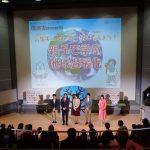 環境省presents気象キャスターと一緒に考えよう 親子で学ぶ地球温暖化(札幌)が開催されました(2017年11月5日)
