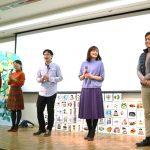 環境省presents気象キャスターと一緒に考えよう 親子で学ぶ地球温暖化(名古屋)が開催されました(2018年2月4日)